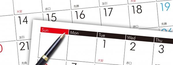 屋根診断日の決定